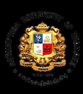 Logo_President-leadership_281x320