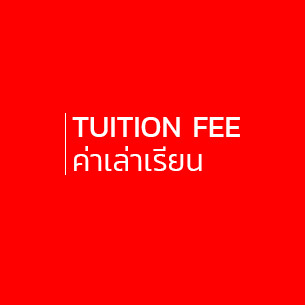 tuition-3054×305