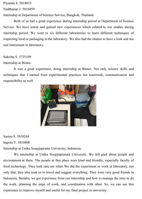 Internship-2018-11