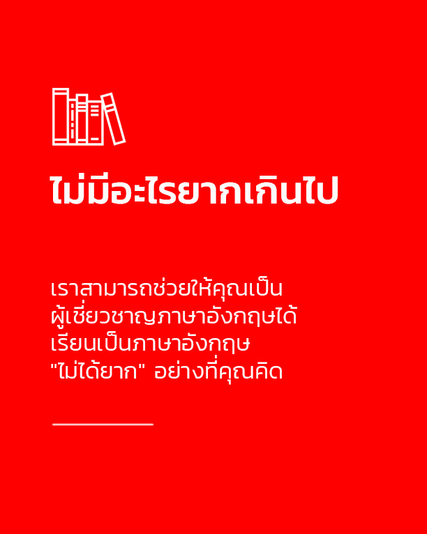 nothing4-612×766