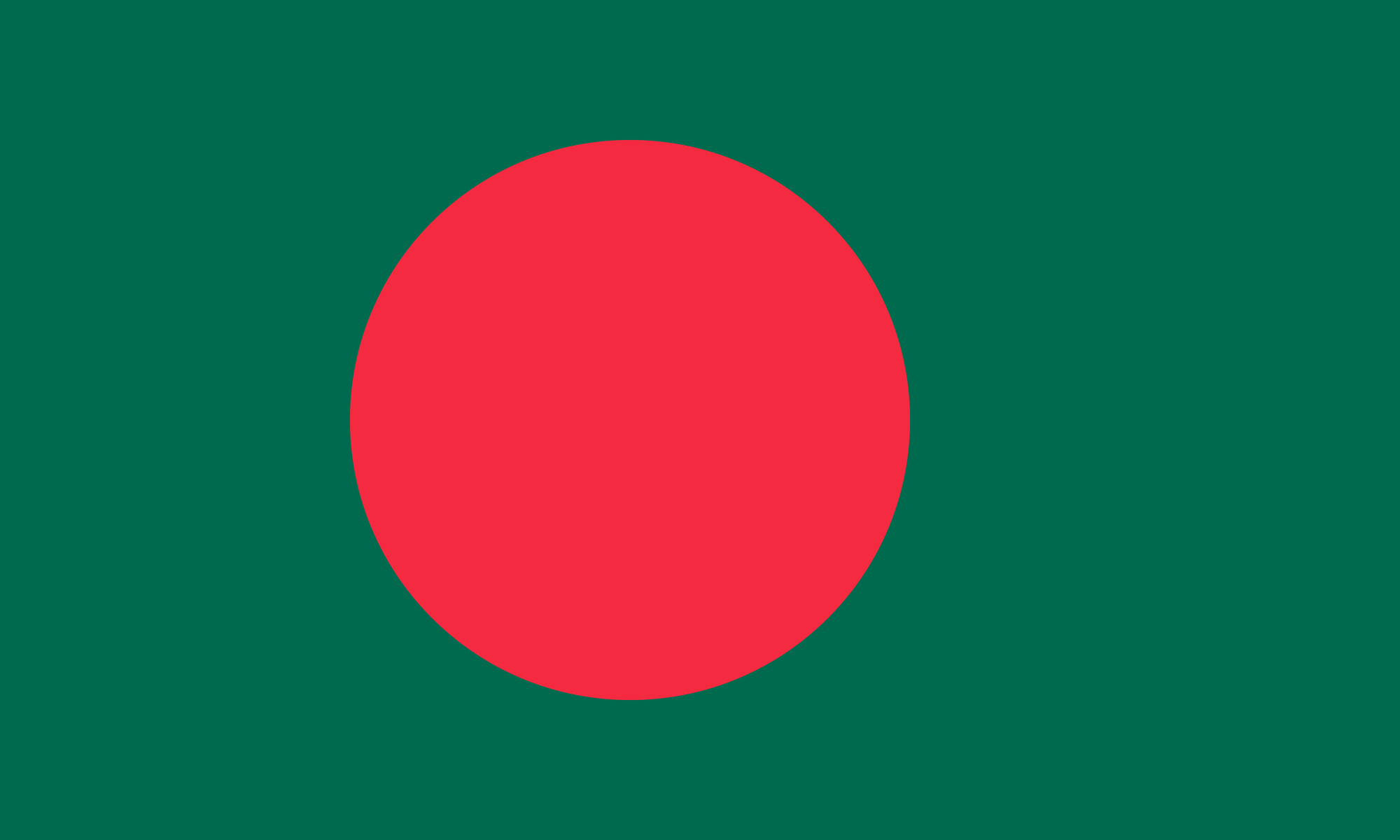 bangladesh-flag-large
