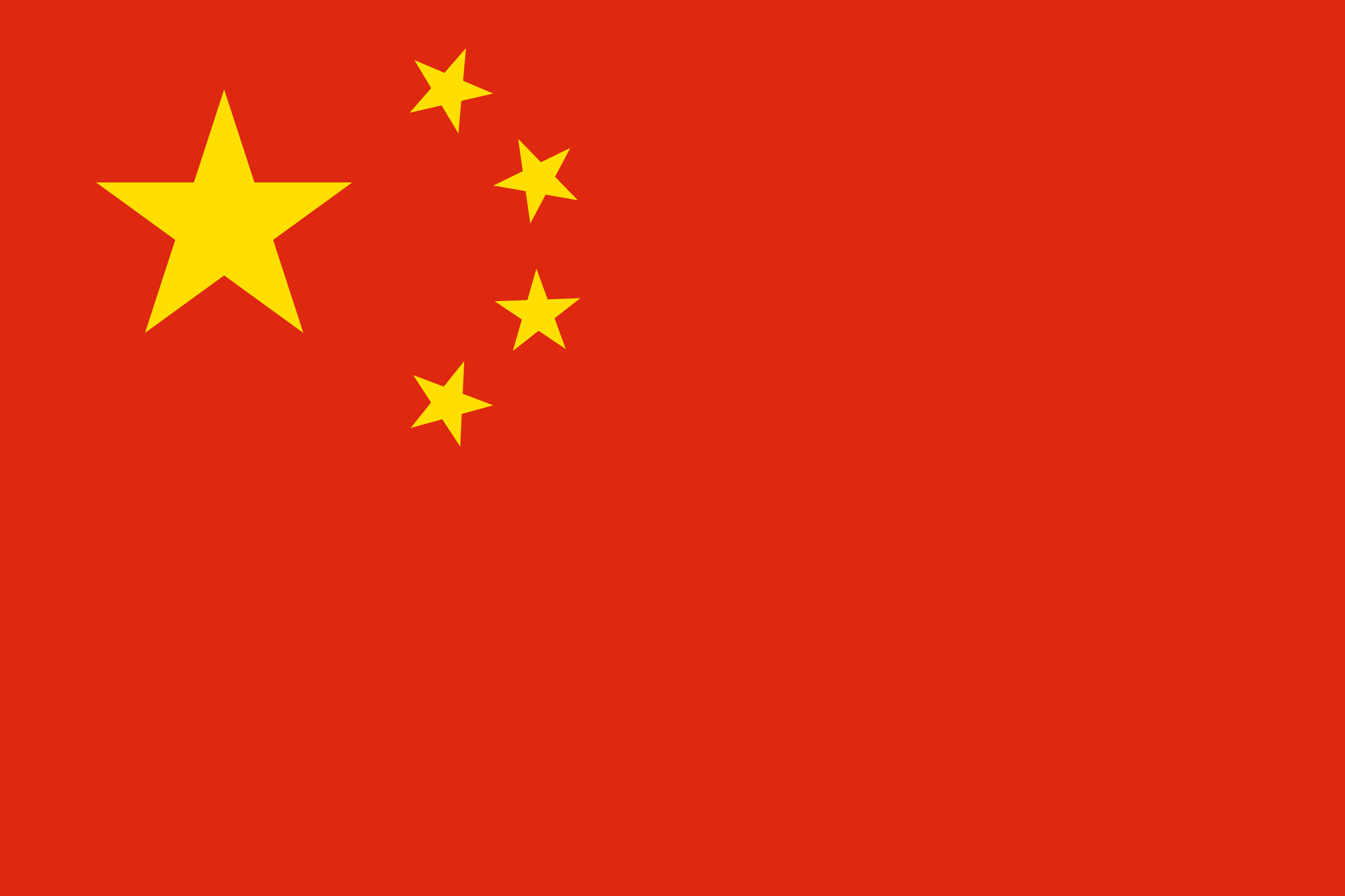 china-flag-large