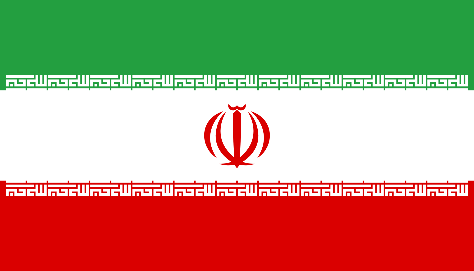 iran-flag-large